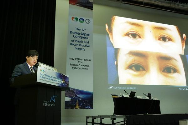TS. BS. Hong Lim Choi