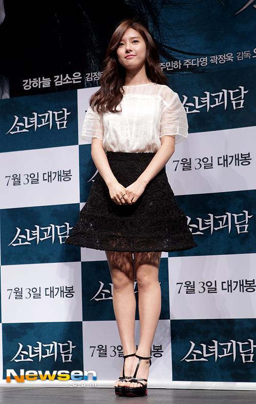 Kim So Eun có phẫu thuật thẩm mỹ không?_7