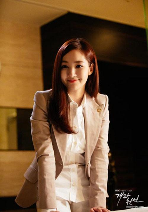Park Min Young phẫu thuật thẩm mỹ - Đẹp lay động lòng người_5