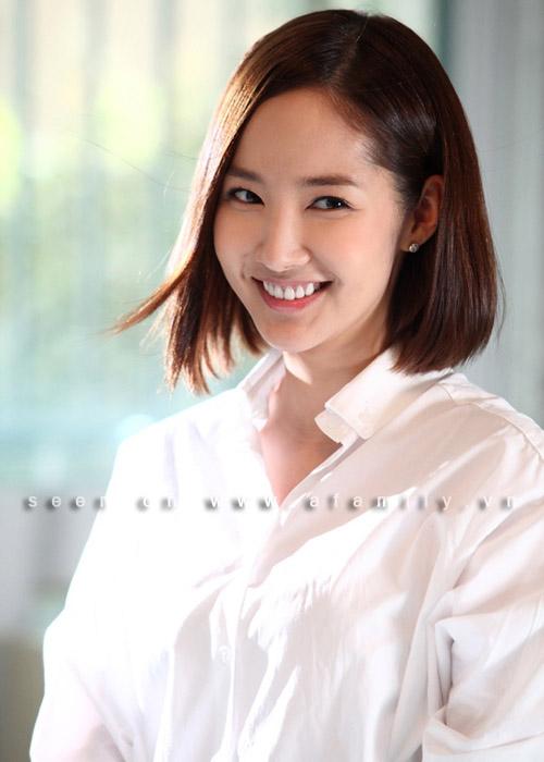 Park Min Young phẫu thuật thẩm mỹ - Đẹp lay động lòng người_4