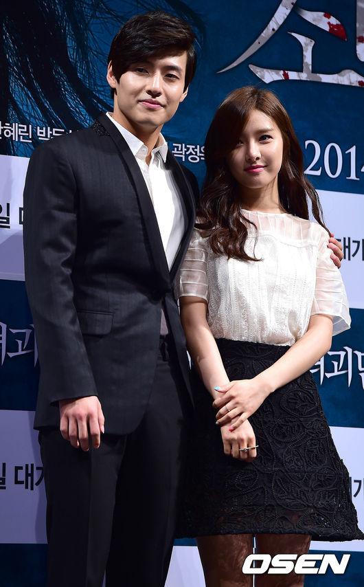 Kim So Eun có phẫu thuật thẩm mỹ không?_8