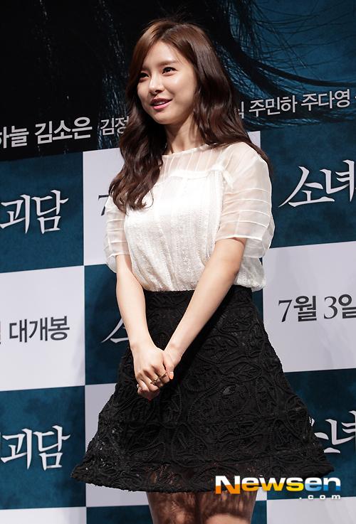 Kim So Eun có phẫu thuật thẩm mỹ không?_10