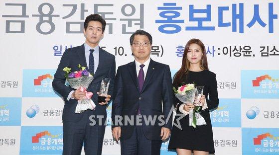 Kim So Eun có phẫu thuật thẩm mỹ không?_5
